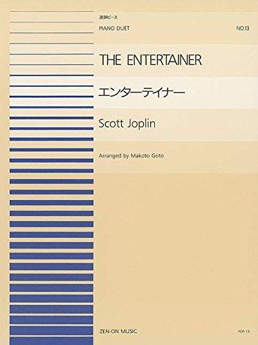 The Entertainer: Klavier 4-händig. (Piano Duet)