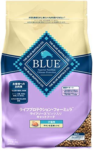 ブルーバッファロー ライフプロテクション・フォーミュラ 子猫用 チキン&玄米レシピ 2kg