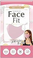 Face Fit 冷感 マスク ひんやり サラサラ素材 2枚組 調整紐付き 立体構造 丸洗い 耳が痛くなりにくい レギュラー (パープルピンク, レギュラー)