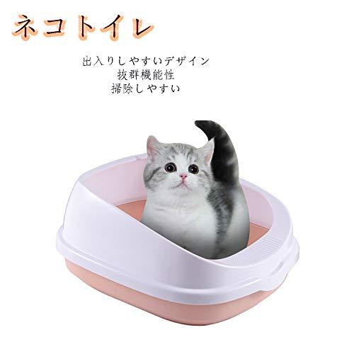 猫用トイレ本体 ラプレ 猫のトイレ ネコのトイレ デオトイレ 快適ワイド 本体セット 上から猫トイレ システムタイプ スコップ 付き トイレ 本体 飛散防止 ゆったり広々サイズ 丸洗い可能