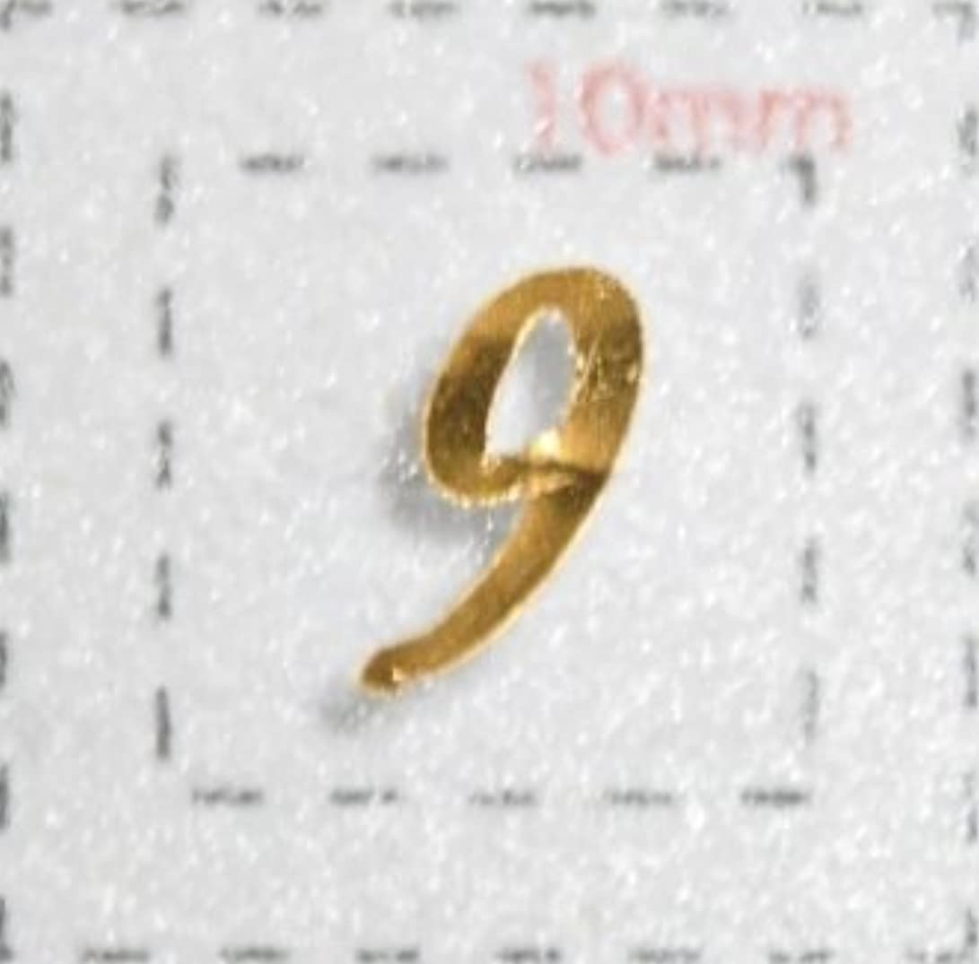 【数字ネイルシール】1筆記体《9》ゴールド/1シート9枚