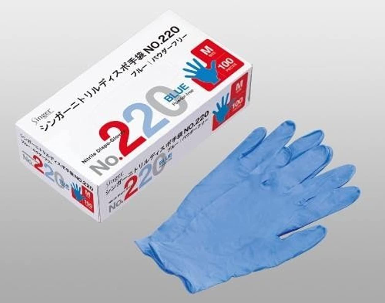 サワーミルしっかりシンガーニトリルディスポ手袋 No.220 ブルー パウダーフリー(100枚) M