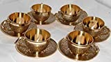 RM Metals Brass Cup Saucer Embossed Utensil Set with 6 Cups 6 Saucers.