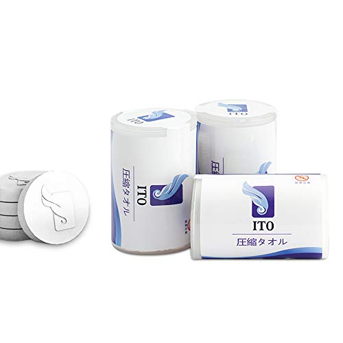 ITO 圧縮タオル 使い捨て 小型 旅行 携帯用 フェイスタオル 柔らかい(5枚セット) (ホワイト)