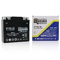 マキシマバッテリー MT19BL-BS シールド式 ロードサービス付き バイク用 19BL-BS (互換:YT19BL-BS/51913/BMW 61212346800)