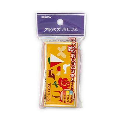 Ensemble de 3 Sakura Couleur] pastel crayon gomme