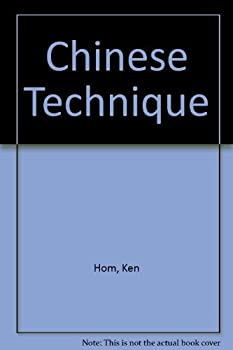 Paperback Chinese Technique Book