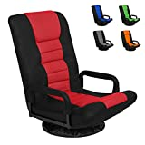 Swivel Gaming Floor Chair with Arms Back Support Adjustable Floor Sofa for Adults Teens Lazy Sofa Lounger Video Game Chair,Red