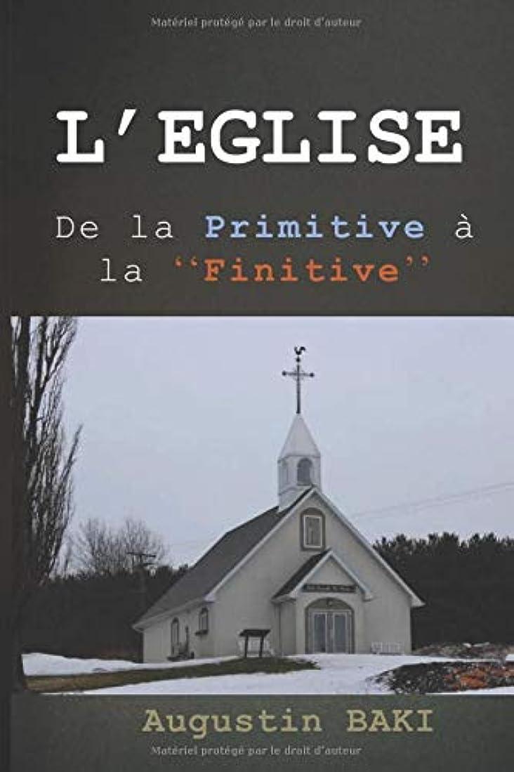 安息パントリー前投薬L'EGLISE: De la Primitive à la FINITIVE
