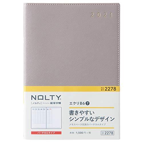 能率 NOLTY 手帳 2021年 B6 ウィークリー エクリ 7 グレージュ 2278 (2020年 12月始まり)