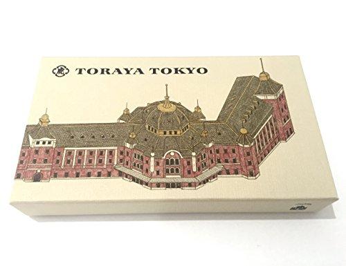 とらや小形羊羹「夜の梅」5本入TORAYATOKYO限定パッケージ東京駅舎ようかん虎屋とうきょう