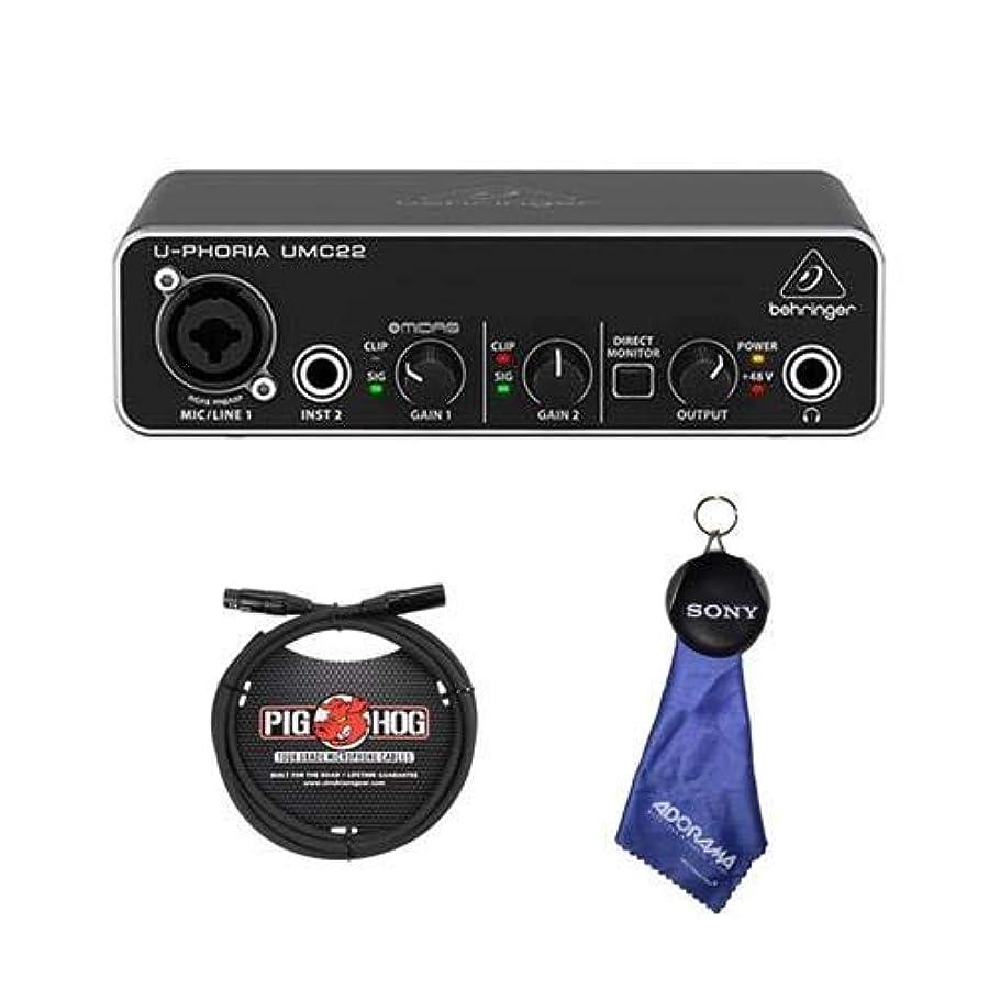 シーズン杖コートBehringer U-Phoria UMC 22 オーディオファン 2x2 USBオーディオインターフェース Midasマイクプリアンプ付き - 6フィート 8mm XLRマイクケーブル マイクロファイバークロス付き