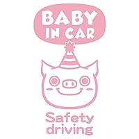 imoninn BABY in car ステッカー 【パッケージ版】 No.55 ブタさん (ピンク色)