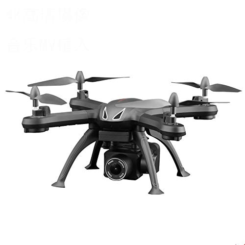 Beroepen luchtopnames quadcopter afstandsbediening vliegtuig met 4K HD camera one-touch-start of land/spraakbediening/zwaartekrachtsensor