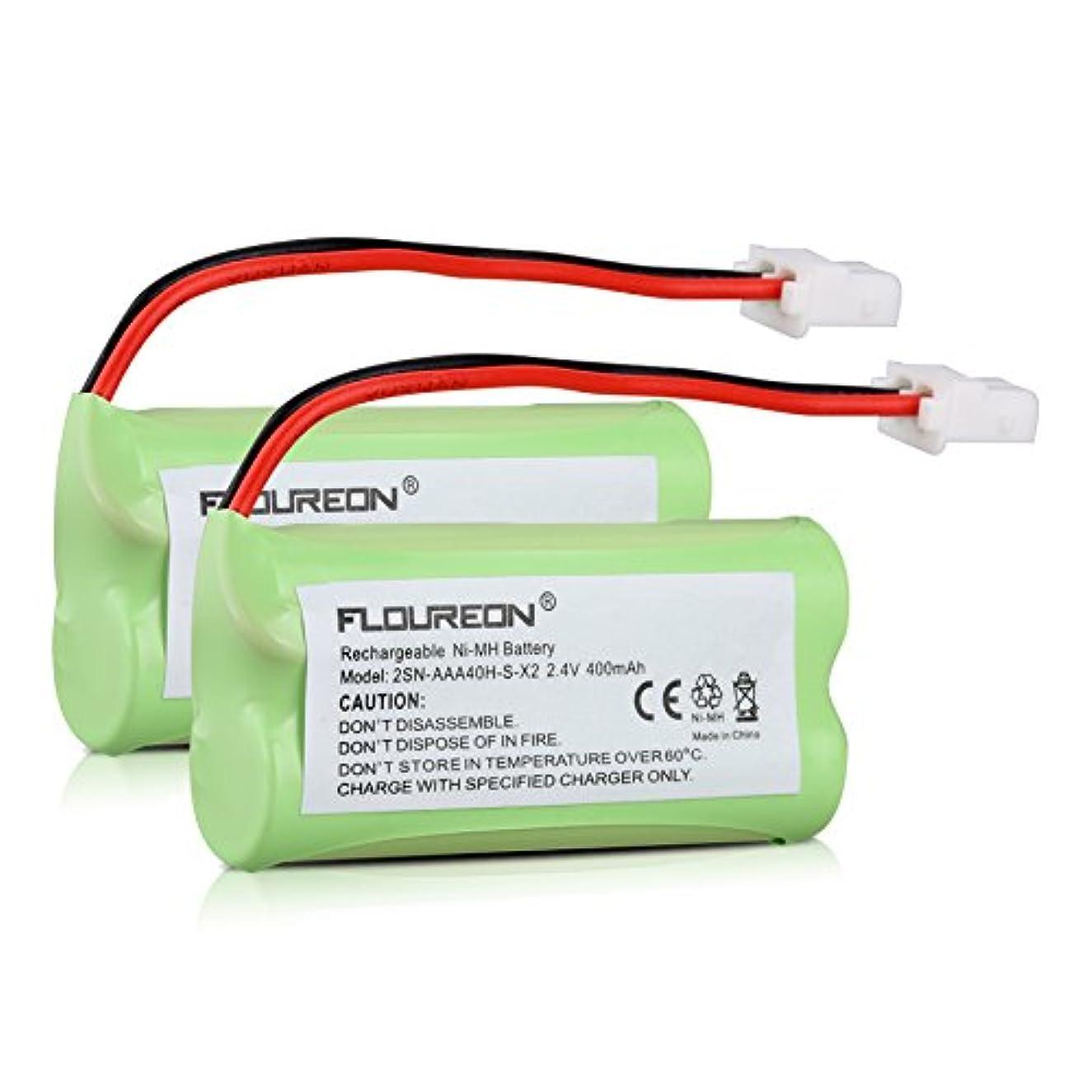 Floureon 2 Packs 2.4V 400mAh Rechargeable Cordless Phone Telephone Batteries for BT-183342, BT262342 BT266342 BT283342 BT162342 TL86009 TL86109 EL52251