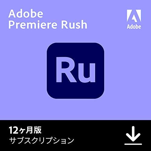 Adobe Premiere Rush|12か月版|Windows/Mac/iOS/Android対応|オンラインコード版