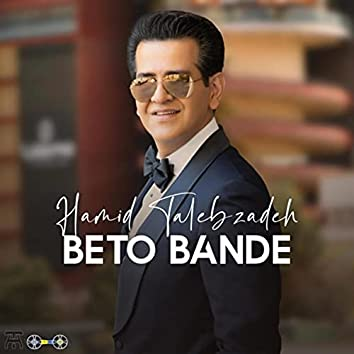 Beto Bande