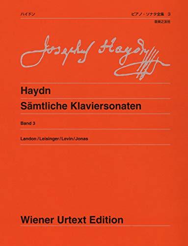ハイドン ピアノ・ソナタ全集 3: 新版 (ウィーン原典版)