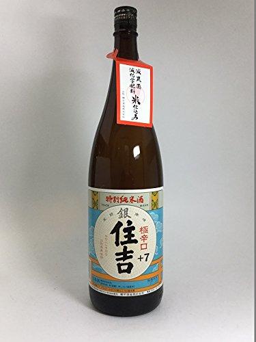 [樽平酒造] 住吉 銀 極辛口 +7 特別純米酒 1800ml