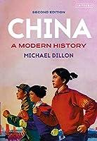 China: A Modern History