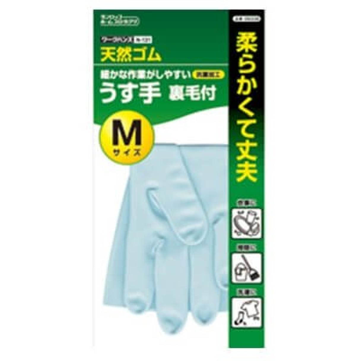 コピー医学表面的な【ケース販売】 ダンロップ ワークハンズ N-131 天然ゴムうす手 M ブルー (10双×24袋)