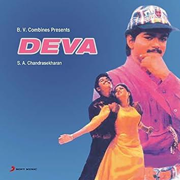 Deva (Original Motion Picture Soundtrack)