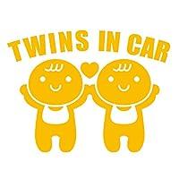 imoninn TWINS in car ステッカー 【シンプル版】 双子さん専用 (黄色)