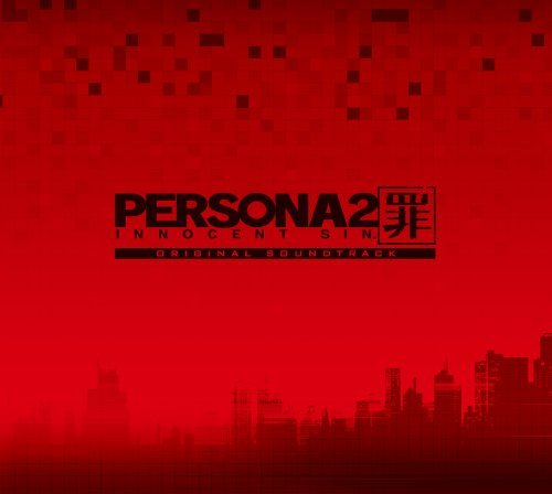 PERSONA 2 INNOCENT SIN ORIGINAL SOUNDTRACK(6CD) by V.A. (2011-04-27)