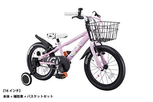 IDES(アイデス) D-Bike MASTER16/18V ディーバイクマスター本体+バスケット+補助車セット 3438 ベイビーピンク 16