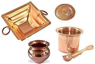 "Satisfactory Nation Traditional Copper Hawan Kund Indian Religious Agnihotra Yagya Puja Accessories Havan Kund 10"" X 10"" I..."