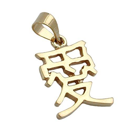 chinesisches Schriftzeichen Liebe gold 375 Anhänger, chinesisch Liebe 9 Kt GOLD