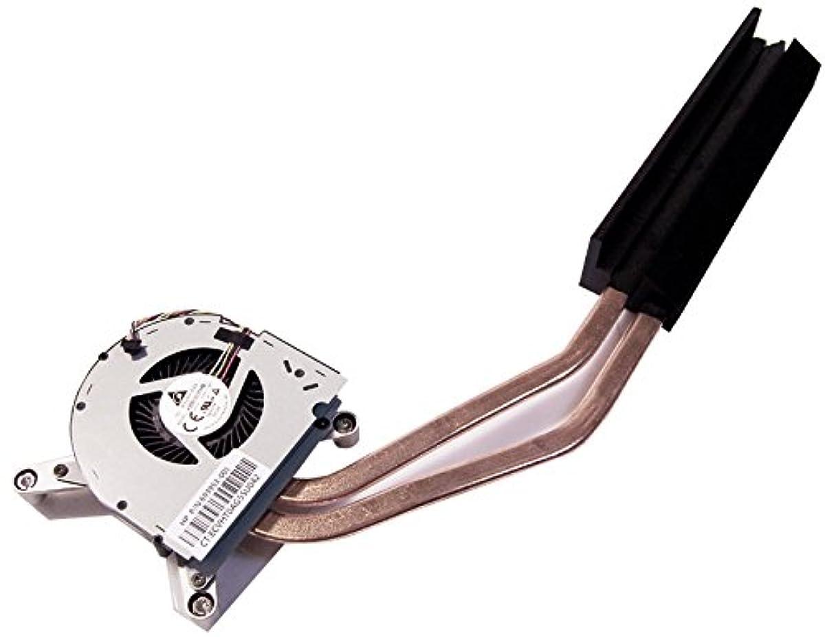 HP Elite 8300 All-in-One CPU Heatsink with Fan 698602-001 693953-001