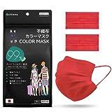 ALLONE 日本製 カラーマスク 個別包装 7枚入 29色 不織布マスク (レッド)