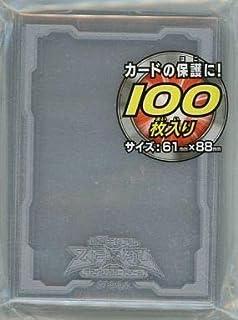 """ƒm[ƒuƒ‰ƒ""""ƒhi Yu-Gi-Oh! / Duelist Card Sleeve Silver Frame (Yu-Gi-Oh! Zeal) New Stock Multiple / Official Protector"""