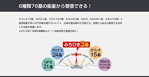 セルスター レーダー探知機 AR-W83GA 日本製 3年保証 GPSデータ更新無料 OBDII対応 フルマップ ガリレオ衛星対応 逆走警告&高速道逆走注意エリアを収録 AR-W83GA
