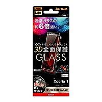 レイアウト Xperia 1用ガラスフィルム 防埃 3D 10Hアルミノシリケート全面 光沢 RT-RXP1RFG/BCB