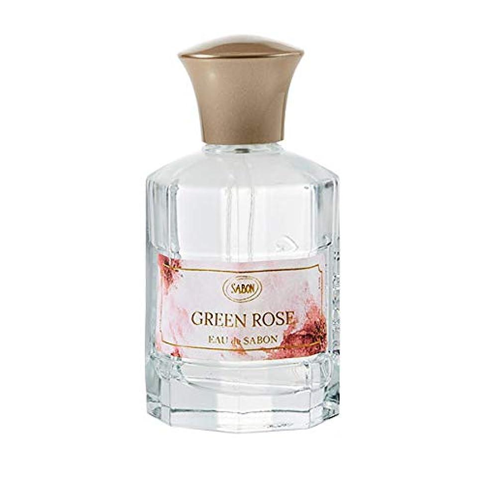 対話靄忠誠サボン SABON オー ドゥ サボン グリーンローズ ( GREEN ROSE ) 80ml オードトワレ フレグランス 香水 パフューム デイリーパフューム