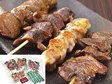【北海道のお肉】新得地鶏 串焼きセット【産地肉の山本】