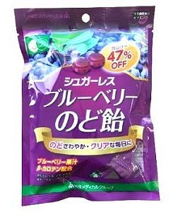 ブルーベリーのど飴 総合メディカル  1袋