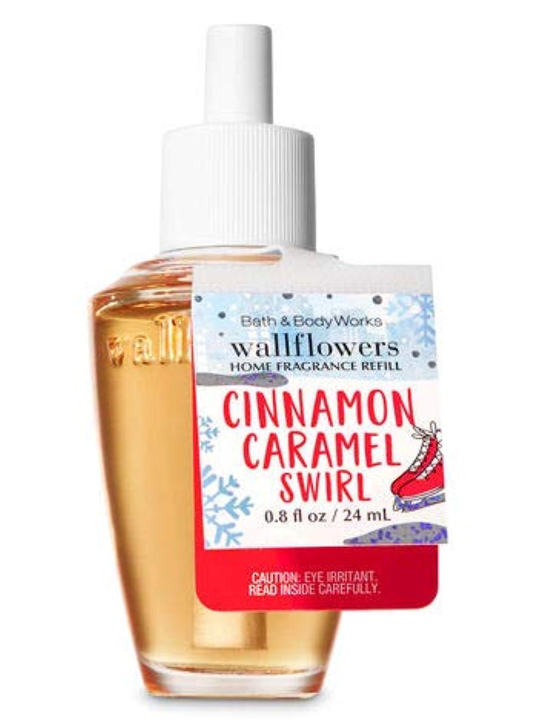 メキシコ平和財布【Bath&Body Works/バス&ボディワークス】 ルームフレグランス 詰替えリフィル シナモンキャラメルスワール Wallflowers Home Fragrance Refill Cinnamon Caramel Swirl [並行輸入品]