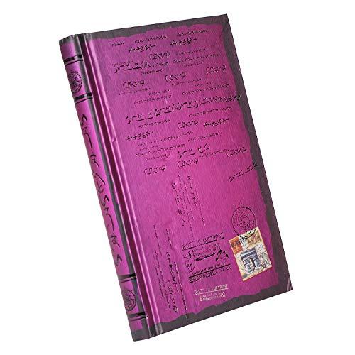 Quaderno a righe con copertina rigida, formato A4, A5, diario di lavoro, diario di viaggio, quaderno a righe con nastro segnalibro, stile vintage A5 Viola