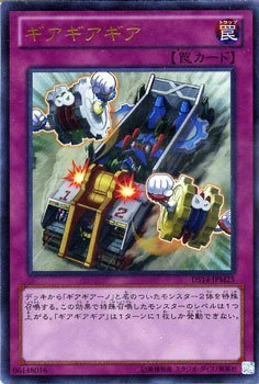 Yu-Gi-Oh! CP18-JP028 Infinite Machine Ainsof (Japanese Version Normal) Collector's Pack 2018