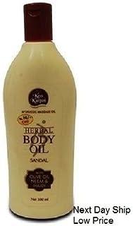 Keo Karpin Herbal Body Massage Sandal Oil With Olive Oil.Neem and TurmericオリーブOil.Neemとウコンとケオカルピンハーバルボディマッサージサンダルオイル