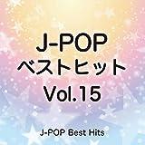 何度目の青空か? (HTC NIPPON「HTC J butterfly(HTL23)」CMソング) Inst Cover