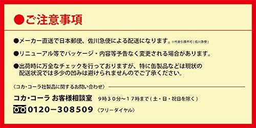 『コカ・コーラ 煌(ファン) 烏龍茶 2L PET×6本』の1枚目の画像
