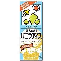 キッコーマン 豆乳飲料 バニラアイス 200ml×18本×2箱(36本)