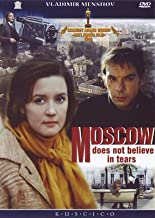 Moscow Does Not Believe in Tears 2DVD NTSC . Москва слезам не верит . Language(s): Russian, English, French Subtitles: Russian, English, French, German, Spanish, Portuguese, Italian, Dutch, Swedish, Arabic, Hebrew, Chinese, Japanese