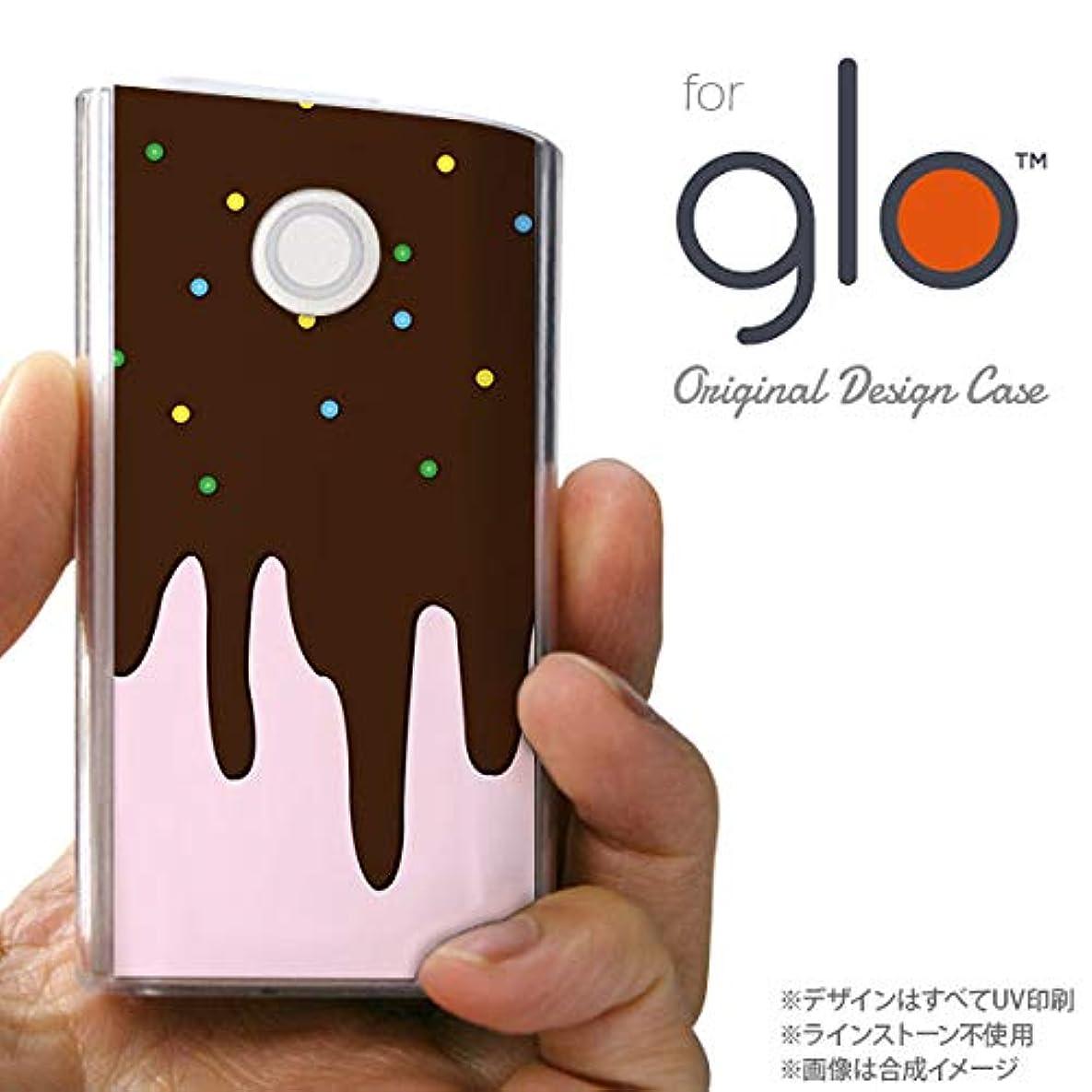 画面業界同意するglo グローケース カバー グロー アイス ピンク nk-glo-347
