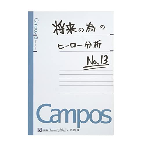 CosplayStudio My Hero Academia - Juego de cuadernos escolares con pegatinas, arco I cuaderno y pegatinas