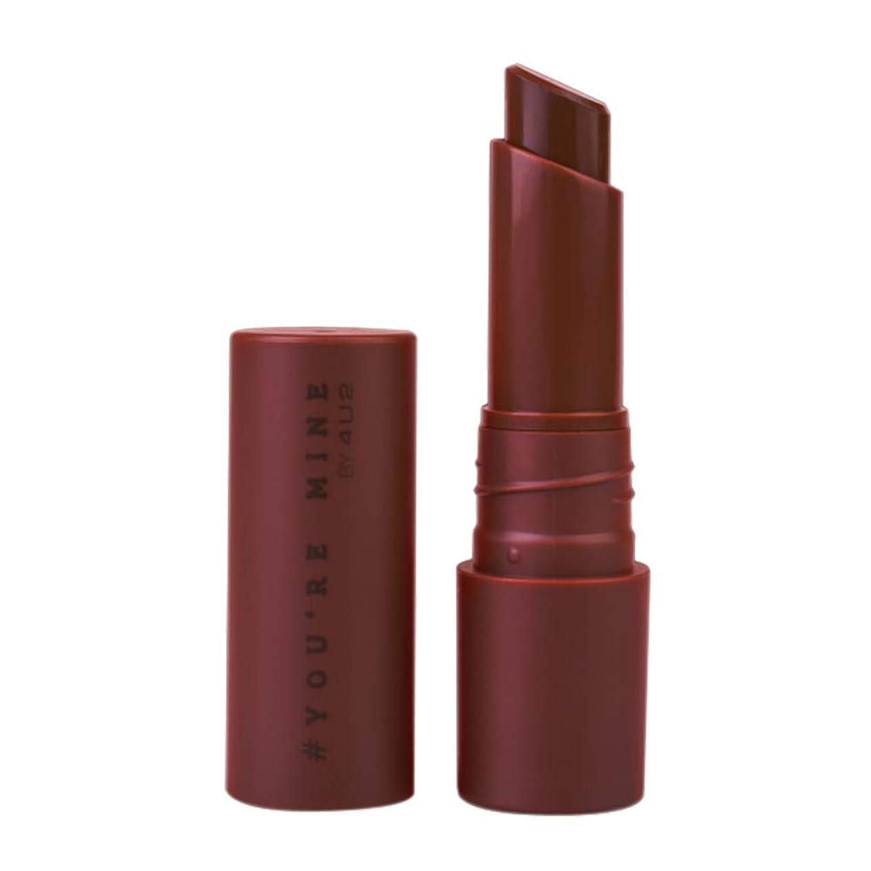技術逃す鎮痛剤4U2 ユーア マイン リップ (You're Mine Lip Stick) (15)